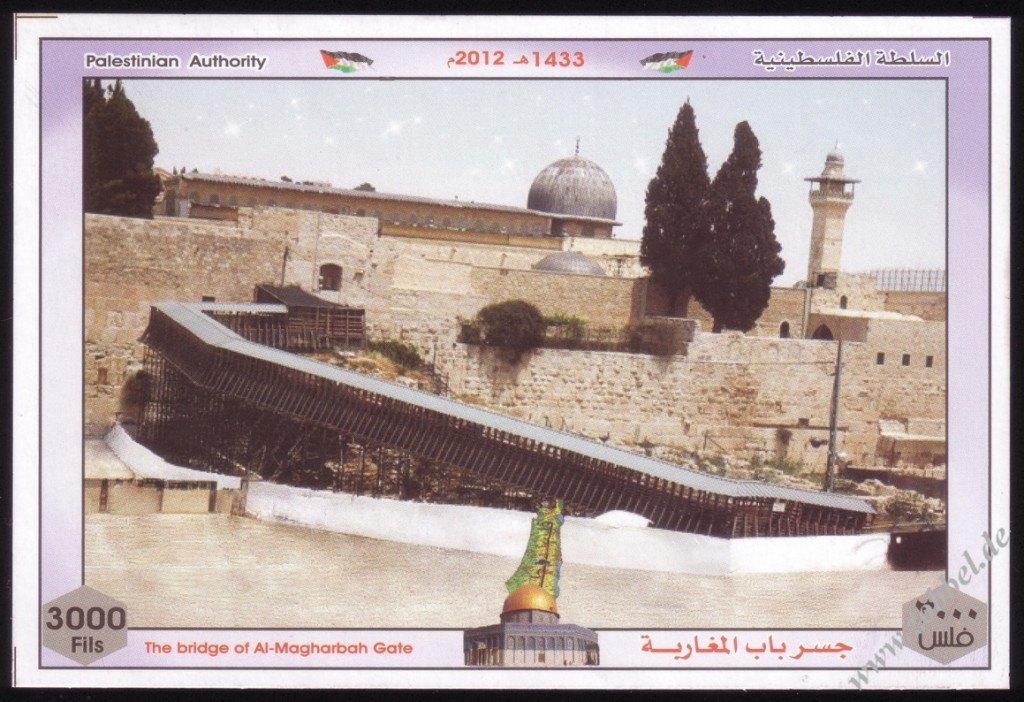 7. mughrabi stamp
